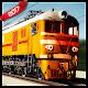 Train Driver 2016 [Мод: много денег]