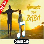Balti Ft Hamouda BaBa - بدون إنترنت