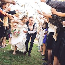 Photographe de mariage Yoann Begue (studiograou). Photo du 12.02.2019