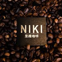 NIKI 里趣咖啡