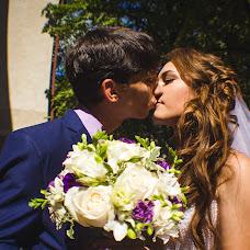 Wedding photographer Anastasiya Lyubickaya (AnLyubitskaya). Photo of 14.09.2016