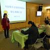 國際商務系辦理「103學年度實務專題口試競賽」圓滿成功
