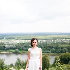 Wedding photographer Dmitriy Noskov (DmitriyNoskov). Photo of 27.03.2018