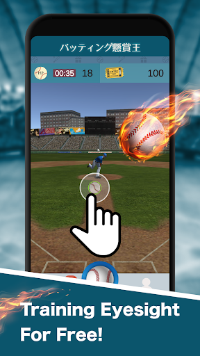 Hit a Homerun! 100% FREE to play 1.233 screenshots 2