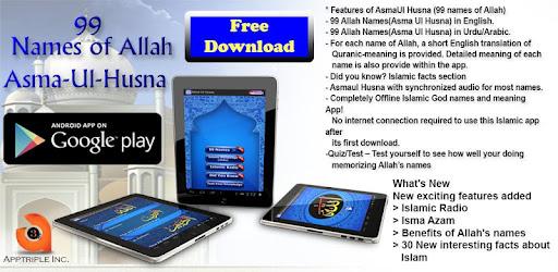 99 Names of Allah: AsmaUlHusna - Apps on Google Play