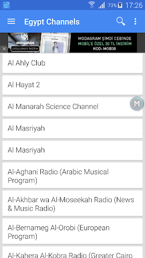 Egypt TV Channels