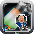 Namo Battery Saver v 1.0 app icon