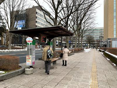 県庁・市役所前バス停(右まわり)