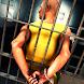 脱出または投獄