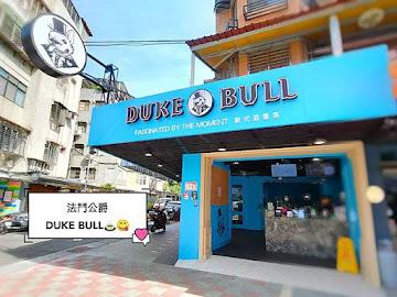 法鬥公爵 DUKE BULL