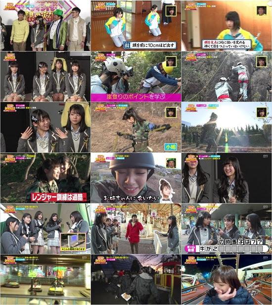 (TV-Variety)(720p) NMB48のナイショで限界突破!ボコスカガチンコ対決! 180212