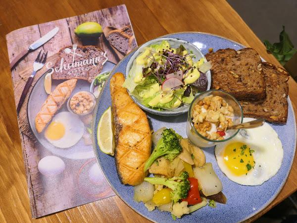 舒曼六號餐館 Schumann's Bistro No. 6|招牌德國豬腳 超過三天製程的聚餐美食推薦|IKEA、微風南京、小巨蛋、南京復興站