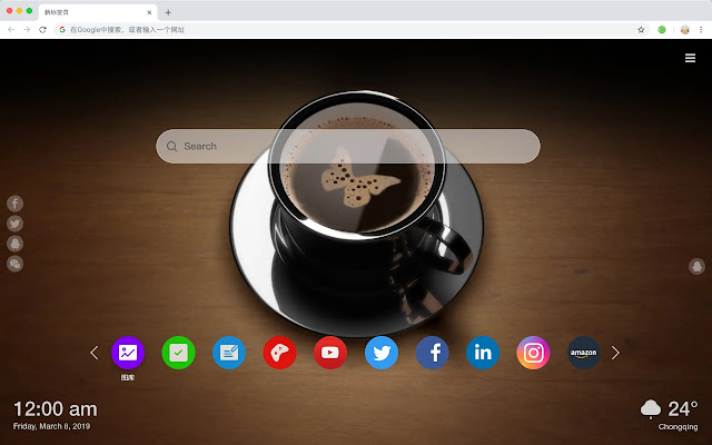 Coffee New Tabs HD Popular Foods Themes