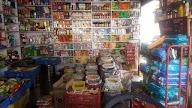 Aggarwal Departmental Store photo 2