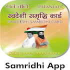 Swadeshi Samridhi Card icon