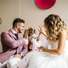 Wedding photographer Yuliya Isupova (JuliaIsupova). Photo of 20.04.2018