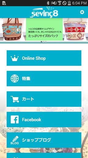 淘淘寶:網頁遊戲|線上遊戲|facebook遊戲