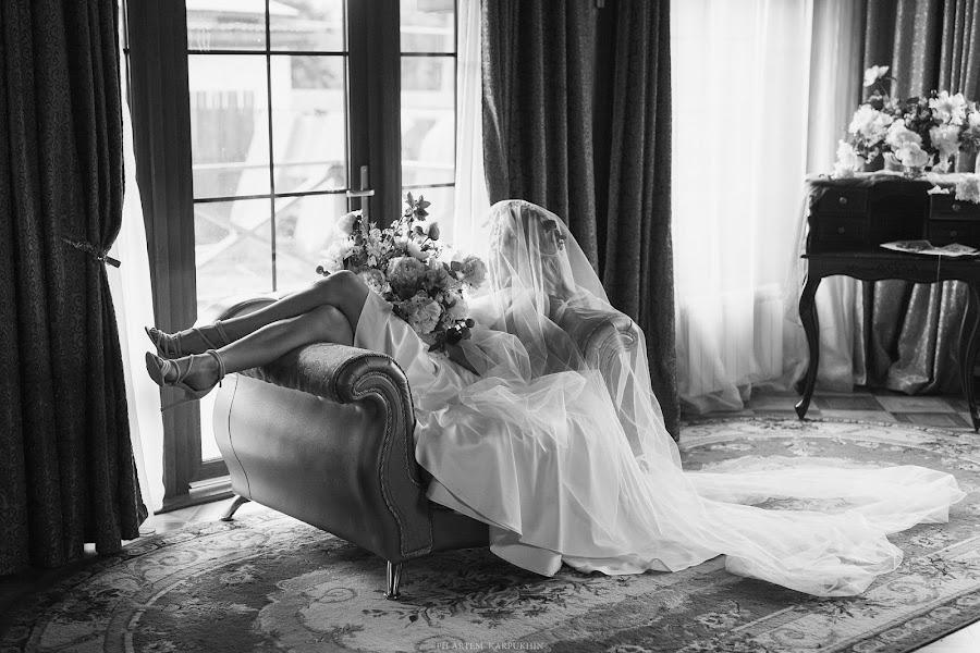 Wedding photographer Artem Karpukhin (a-karpukhin). Photo of 23.01.2019