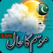 The Most Popular Weather Android Apps in PK according to