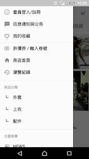 YENLINE 許艷玲- screenshot thumbnail