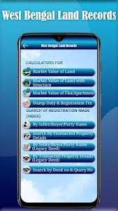 Download West Bengal Land Records APK latest version 2 0 2