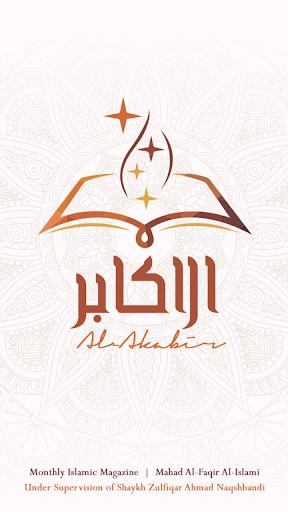 Al-Akabir