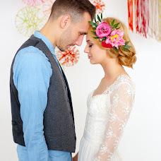 Wedding photographer Vasilina Domnina (elmarine). Photo of 18.04.2015