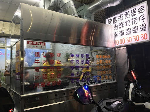 鳳麟粥飯麵食館 磐石店