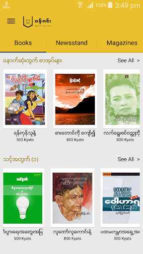 myanmar books free download