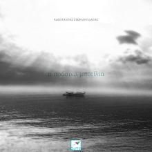 Photo: Η πράσινη μποτίλια, Κωνσταντής Στεφανουδάκης, Εκδόσεις Σαΐτα, Ιανουάριος 2015, ISBN: 978-618-5147-10-5, Κατεβάστε το δωρεάν από τη διεύθυνση: www.saitapublications.gr/2015/01/ebook.131.html