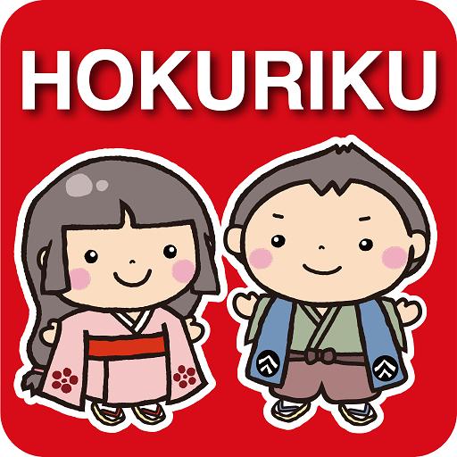 财经の北陸銀行ポータルアプリ LOGO-記事Game