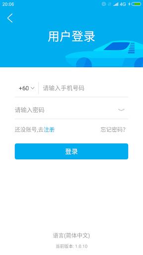 MULA(User)  screenshots 1