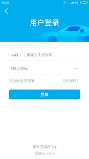 MULA(User) - náhled