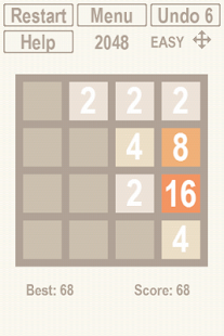 2048 REVOLUTION!- screenshot thumbnail