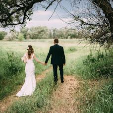 Wedding photographer Anastasiya Bilenko (BilenkoAS). Photo of 20.04.2017