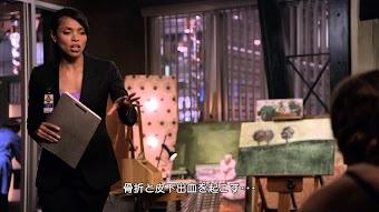 Bones (字幕版) - ジャージーショア殺人事件