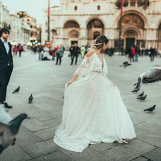 Wedding photographer Natashka Prudkaya (ribkinphoto). Photo of 13.11.2018