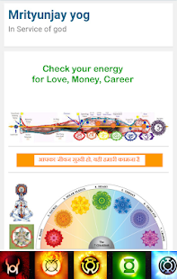 Check your energy- screenshot thumbnail