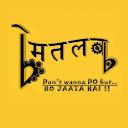 Bematlab Cafe, GTB Nagar, New Delhi logo