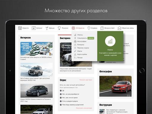 Kasimov Poisk 1.0 screenshots 15