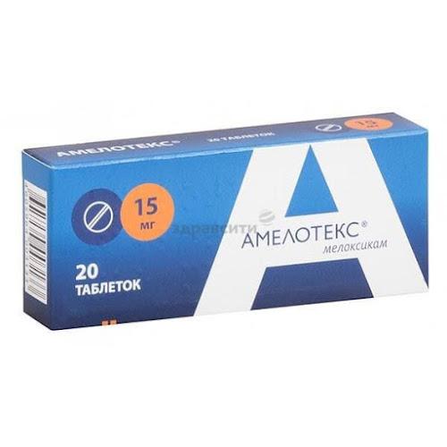 Амелотекс таблетки 15мг 20 шт.