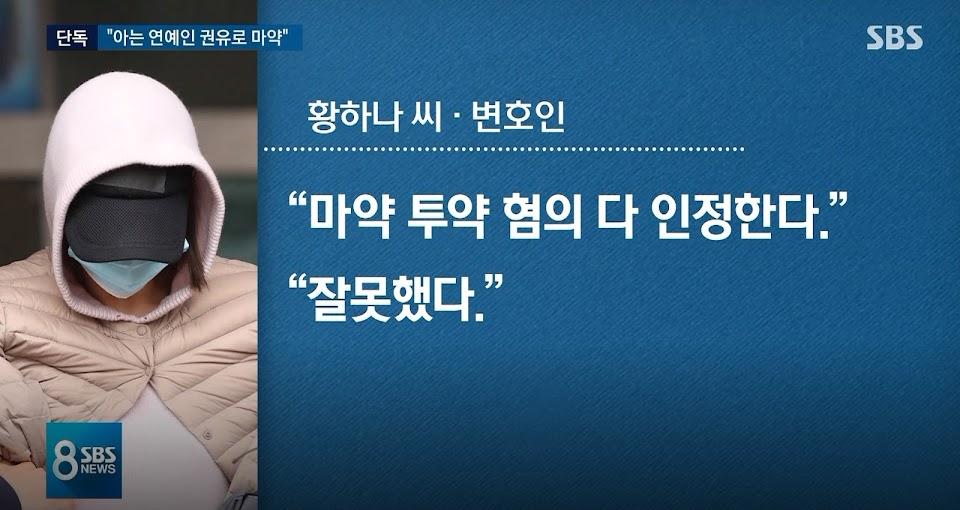 hwang hana 1