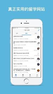 Yimusanfendi- 亩三分地官方应用 App Download 3