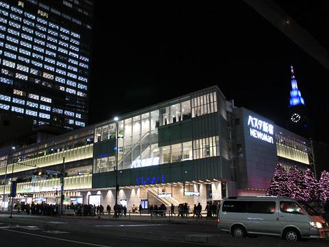 バスタ新宿 外観