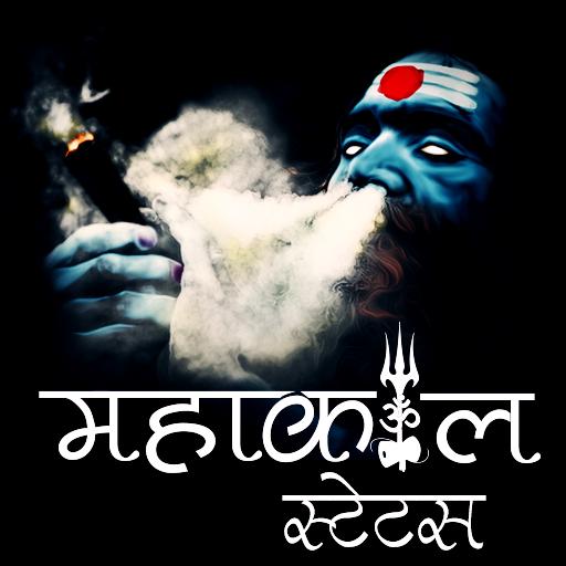 Mahakal Status Hindi Latest file APK for Gaming PC/PS3/PS4 Smart TV