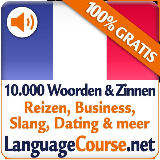 100 gratis Franse dating sites Top 10 Afro-Amerikaanse dating sites