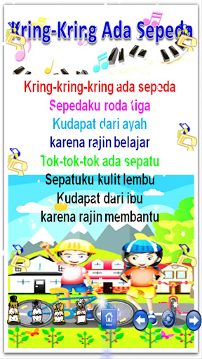 Indonesian Children Songs  screenshots 15