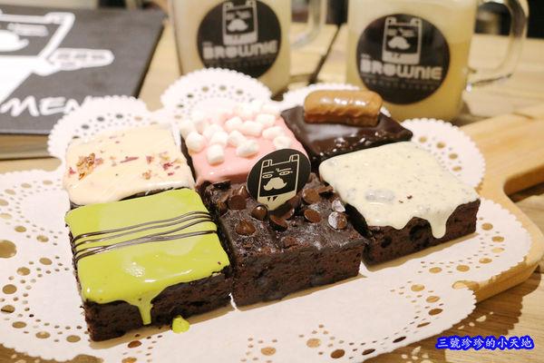 Mr.BROWNIES黑熊先生巧克力布朗尼.台北東區甜點下午茶.忠孝敦化站.客製化布朗尼蛋糕.布朗尼冰沙超好呵!