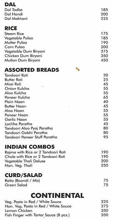 Aanandam Multi Cuisine Restaurant menu 1