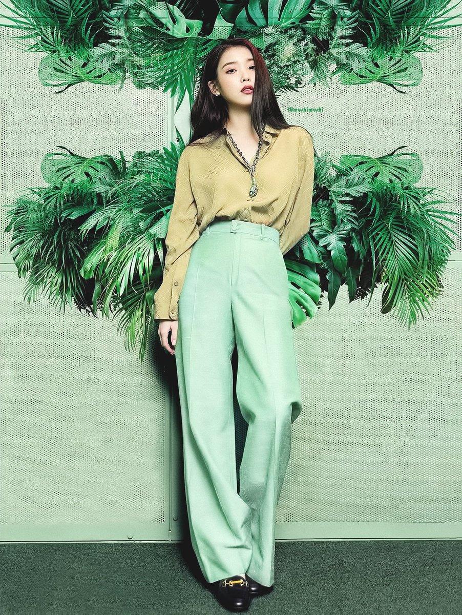 iu 2020 magazine 1